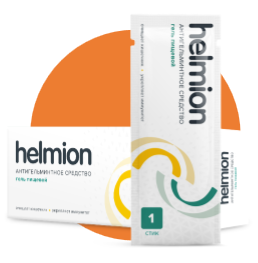 Helmion (Гельмион)