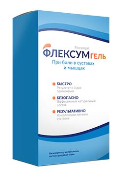Препарат от вальгуса OrthoFix (ОртоФикс)