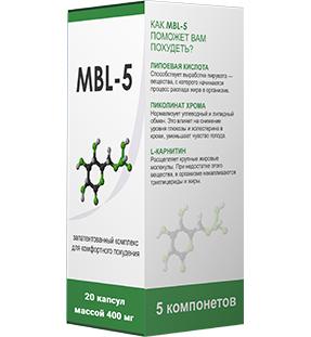 Капсулы MBL-5