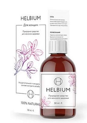 Хельбиум