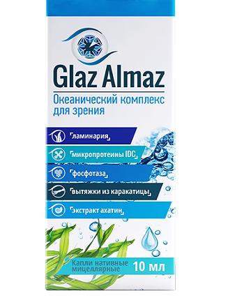 Glaz Almaz в Москве