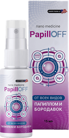 PapillOFF