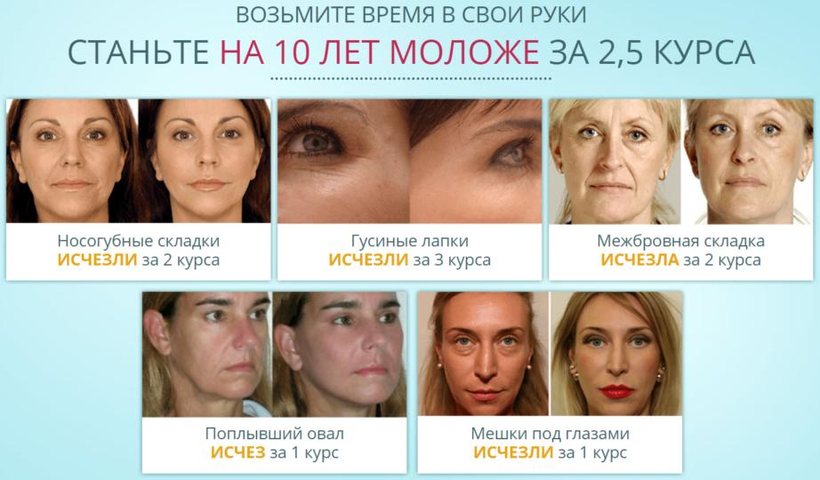 Результаты применения Novaskin