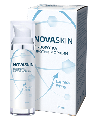 Новаскин (Novaskin)