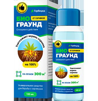 БиоГраунд в Кызыле