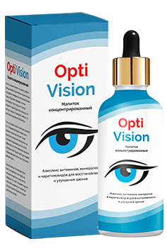 OptiVision (Оптивижн)