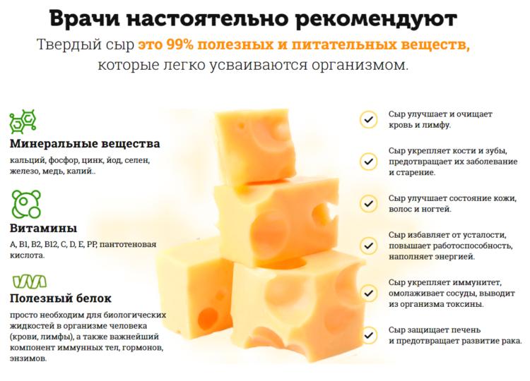 Врачи рекомендуют домашнюю сыроварню