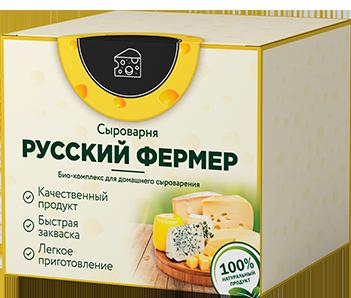 Сыроварня РУССКИЙ ФЕРМЕР в Москве