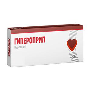 Гипероприл в Москве