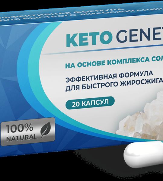 KETO GENETIC