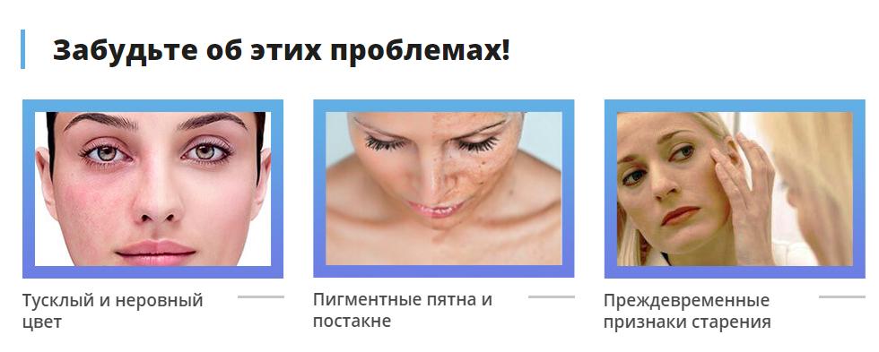 Проблемы кожи, с которыми справится маска