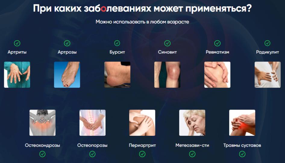 При каких заболеваниях применяется ГиалуОртекс
