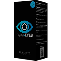 Crystal Eyes