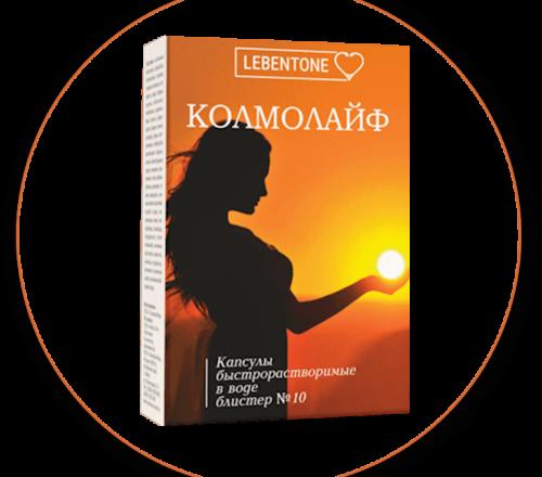 Колмолайф в Астрахани