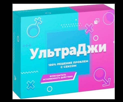 Ультра Джи в Домодедово